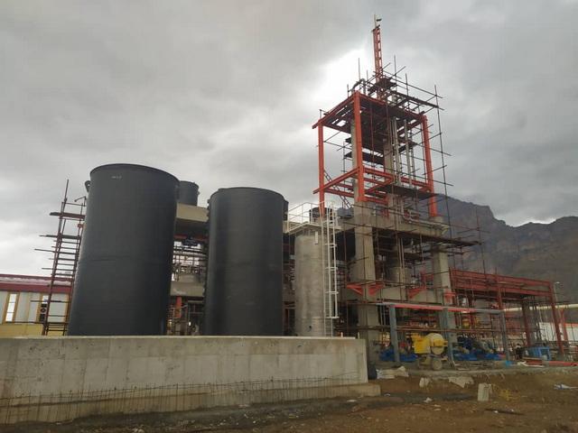 Lorestan Petrochemical