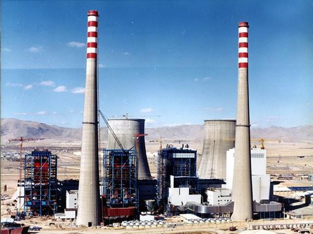 Shazand Thermal Powerplant